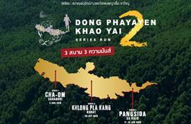 Dong Phayayen – Khao Yai Series Run Season 2   วิ่งให้ป่า- วิ่งให้เป็น