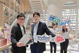 เคทีซี มอบสิทธิพิเศษ 3 ต่อ ชวนคนไทยรักการอ่าน ณ ร้านนายอินทร์