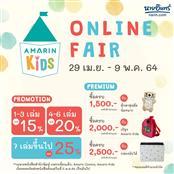 naiin.com Amarin Kids Online Fair