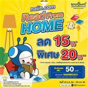 naiin.comRead From Home