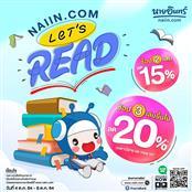 naiin.com Let's Read