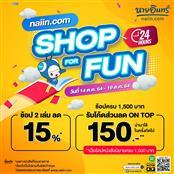 naiin.com Shop For Fun