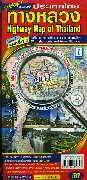 แผนที่ประเทศไทยกรมทางหลวง(ซื้อขาด)