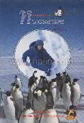 แอนตาร์กติกา หนาวหน้าร้อน(พ็อกเก็ตบุ๊ค)