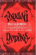 เทวากับซาตาน Angels & Demons (ปกอ่อน)