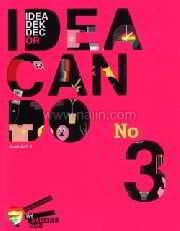 IDEA CAN DO เล่ม 3