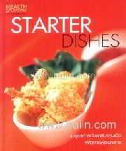 Starter Dishes (กับแกล้ม)