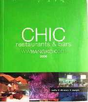 CHIC RESTUARANTฯ 2006(ENG)