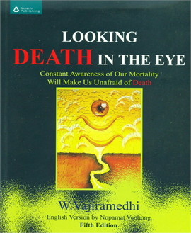 Looking Death in the Eye (สบตากับความตาย) (Eng)