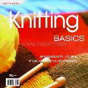 พื้นฐานการถักนิตติ้ง Knitting Basics