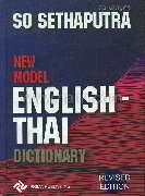 New Model Eng-Thai Dict