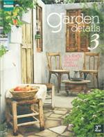 สวนในบ้าน เล่ม 21