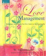 Love Management(ENG)