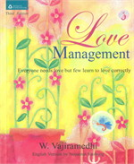 Love Management(ENG)