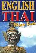 English-thai phrase book