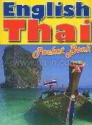 English-thai phrase book pocket