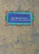 สารานุกรมศัพท์ดนตรีไทยภ.ประวัติและบทร้อง