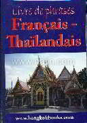 CD french-thai phrase book