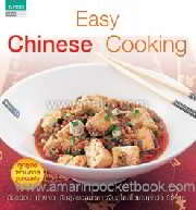 Easy Chinese Cooking