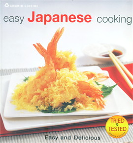 easy Japanese cooking (english edition)
