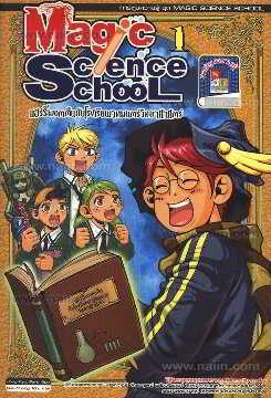 แฮร์รี่ พอตตั้น กับโรงเรียนเวทมนตร์วิทย1