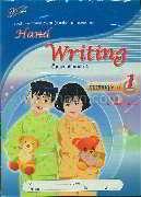 คัดอังกฤษ(Hand Writing) ป.1(ราคาใหม่)