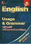 English Usage & Grammer Book 1