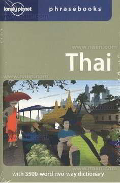 Lonely Planet Phrasebook: Thai (6th Ed.)