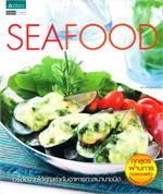 Seafood ซีฟู้ด