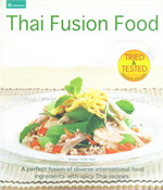 Thai Fusion Food (english version)