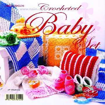 Crocheted Baby งานโครเชต์ของใช้เด็ก