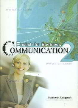 English for Business Communication 2