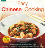 Easy Chinese  Cooking (english version)