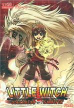 Little Witch จอมขมังเวทย์น้อย แห่งรัตติกาล