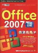คู่มือ Office 2007 All in ONE