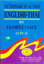 Dictionary in Action English-Thai by Example usage (3in1)