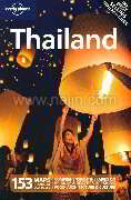 Lonely Planet: Thailand (13th Ed.)
