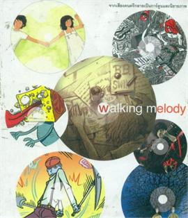 Walking Melody