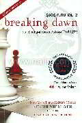 รุ่งอรุโณทัย Breaking Dawn ล.2 (ปกใหม่)