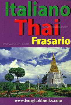 Italiano-Thai phrase book