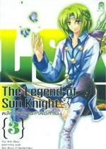 The Legend of Sun Knight พลิกตำนานเทพอัศวิน 3