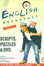 English Breakfast (+CD)