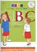 หัดคัด ABC แบบง่าย ลายมือสวย