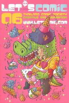 LET'S Comic 06