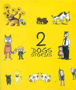 2 DOGS STORIES