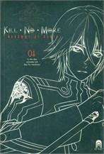 Kill No More พันธสัญญา ล่า สังหาร 1