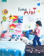 I love home volum 4 : Living Mini