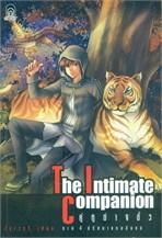 The Intimate Companion คู่หูต่างขั้ว ภาค 4 ปริศนาแดนลับแล