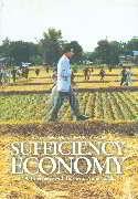 เศรษฐกิจพอเพียง ปรัชญาใหม่ในยุคฯ(ฉ.ENG)