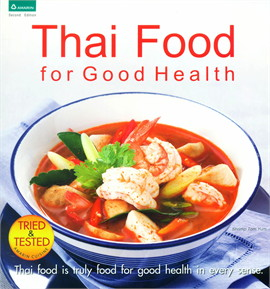 Thai Food for Good Health  (ENG)